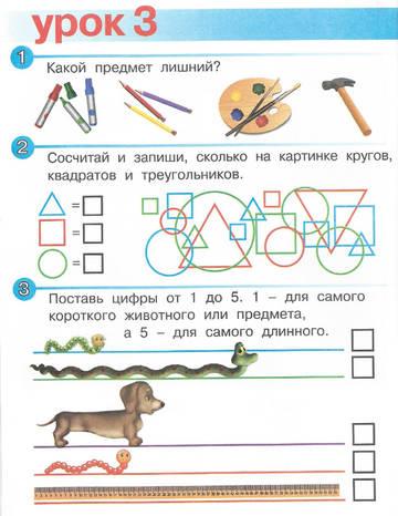 http://s3.uploads.ru/t/Ja2zP.jpg