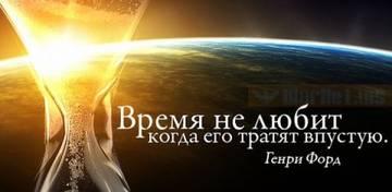http://s3.uploads.ru/t/JcrPf.jpg