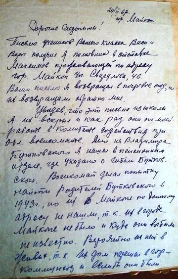 http://s3.uploads.ru/t/JcvLu.jpg
