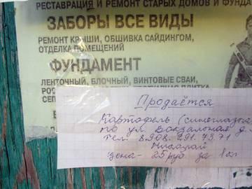 http://s3.uploads.ru/t/JdaSF.jpg