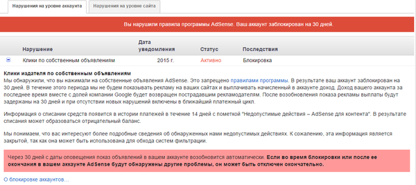 http://s3.uploads.ru/t/JeTEz.png