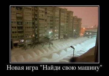 http://s3.uploads.ru/t/Jg2Dw.jpg