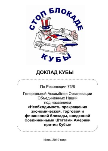 http://s3.uploads.ru/t/JihcH.png