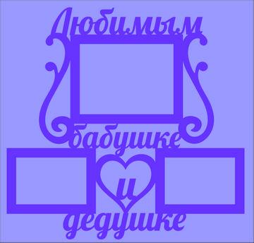 http://s3.uploads.ru/t/JjL2p.jpg