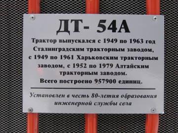 http://s3.uploads.ru/t/JkpOD.jpg
