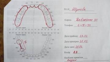 http://s3.uploads.ru/t/Jm6bz.jpg