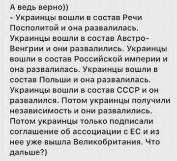 http://s3.uploads.ru/t/Jp21c.jpg