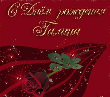 http://s3.uploads.ru/t/JsW7u.jpg