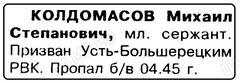 http://s3.uploads.ru/t/JwEg9.jpg