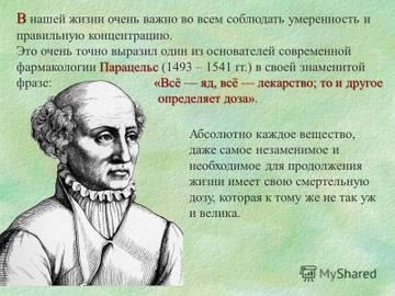 http://s3.uploads.ru/t/Jx2We.jpg