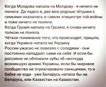 http://s3.uploads.ru/t/JxYDc.jpg