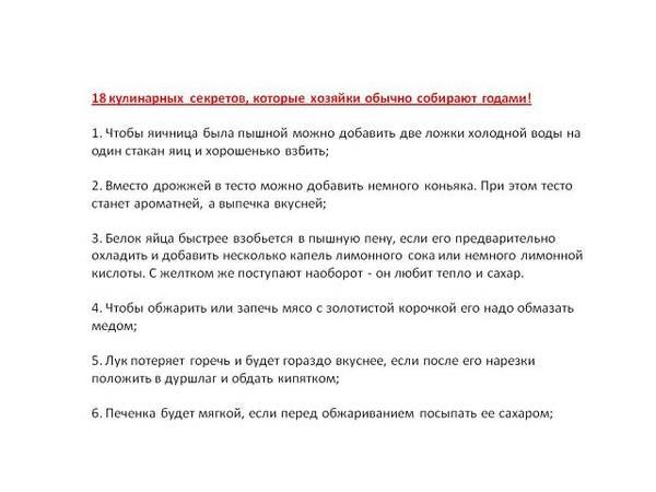 http://s3.uploads.ru/t/Jxzod.jpg