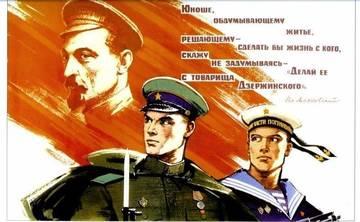 http://s3.uploads.ru/t/Jy3sS.jpg