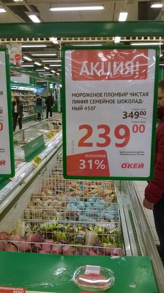http://s3.uploads.ru/t/JzDRV.jpg