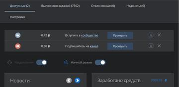 http://s3.uploads.ru/t/K4sgJ.png