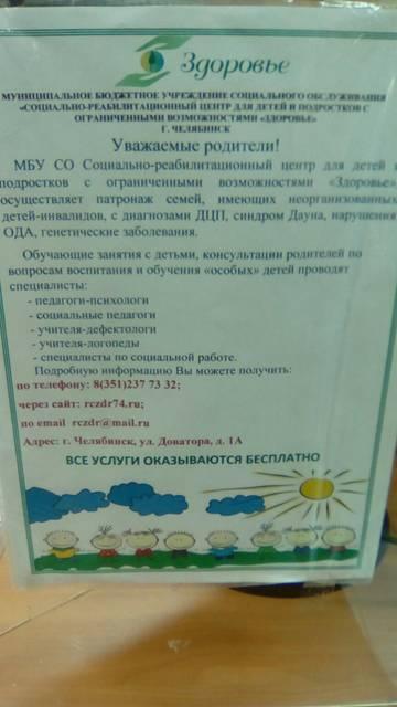 http://s3.uploads.ru/t/K5t2G.jpg