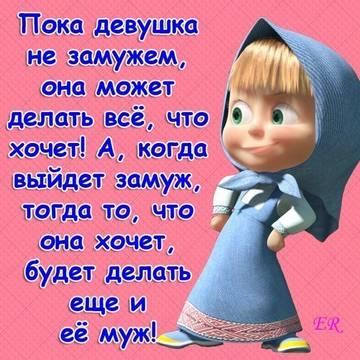 http://s3.uploads.ru/t/K5z6x.jpg