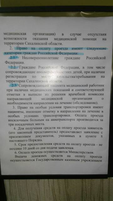 http://s3.uploads.ru/t/K83XM.jpg