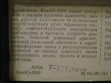 http://s3.uploads.ru/t/KB2tP.jpg