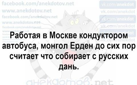 http://s3.uploads.ru/t/KB7jz.jpg