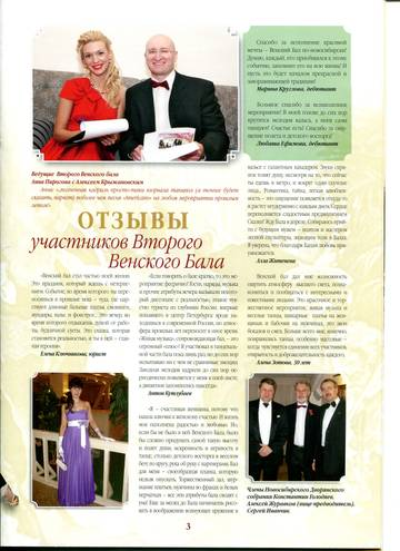 http://s3.uploads.ru/t/KENv0.jpg