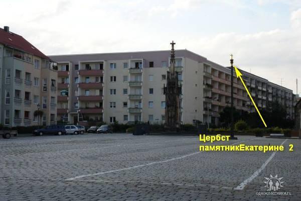 http://s3.uploads.ru/t/KEPWg.jpg