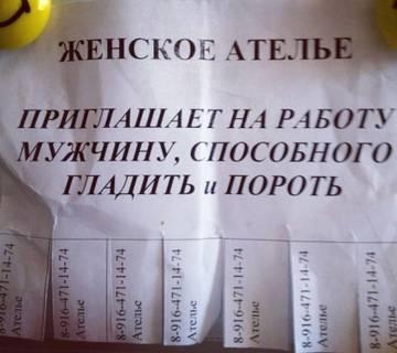 http://s3.uploads.ru/t/KFwZW.jpg