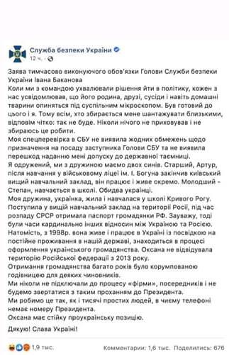 http://s3.uploads.ru/t/KG5pi.jpg