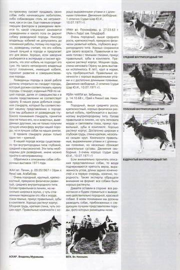 http://s3.uploads.ru/t/KGV1C.jpg