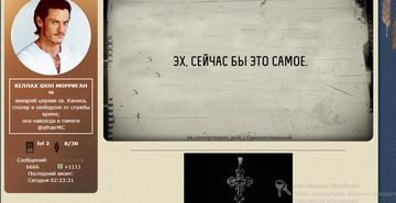 http://s3.uploads.ru/t/KGcHs.png
