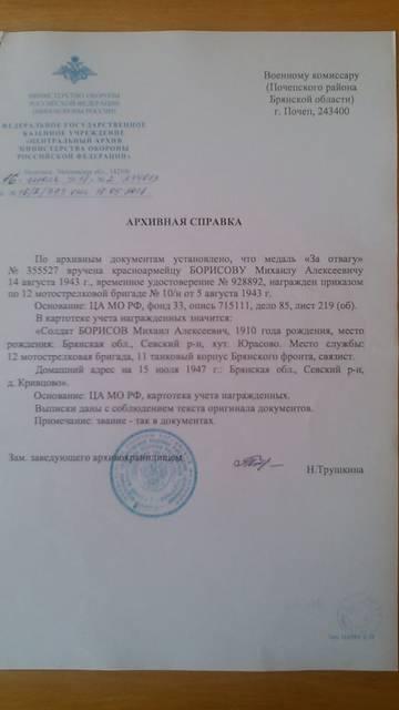 http://s3.uploads.ru/t/KH2e7.jpg