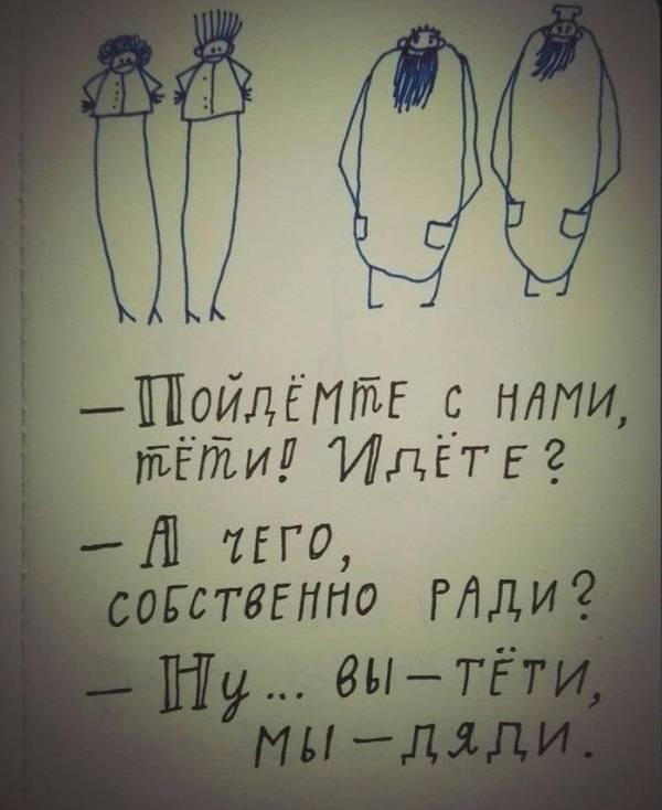 http://s3.uploads.ru/t/KHfoU.jpg