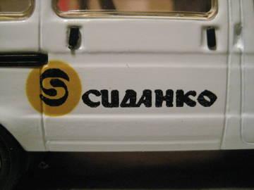 http://s3.uploads.ru/t/KI526.jpg