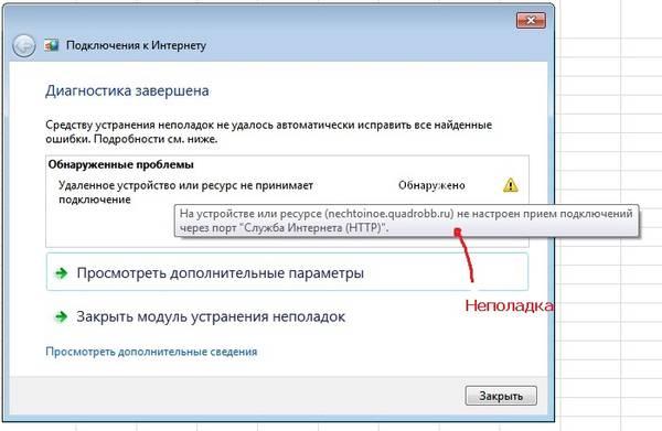 http://s3.uploads.ru/t/KJkgB.jpg