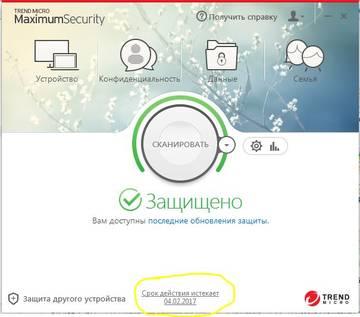 http://s3.uploads.ru/t/KLQa1.jpg