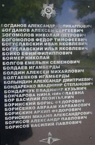 http://s3.uploads.ru/t/KNEzP.jpg