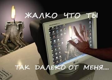 http://s3.uploads.ru/t/KNSfA.jpg