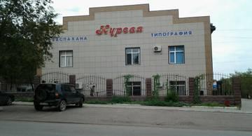http://s3.uploads.ru/t/KONbs.jpg