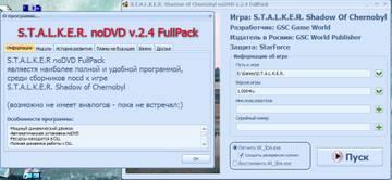 http://s3.uploads.ru/t/KOd7x.jpg