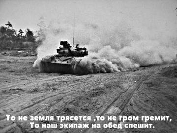 http://s3.uploads.ru/t/KQbAz.jpg