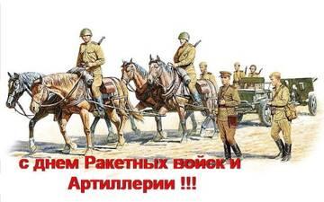 http://s3.uploads.ru/t/KSQw7.jpg