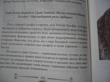 http://s3.uploads.ru/t/KSjgX.jpg