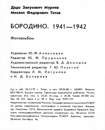 http://s3.uploads.ru/t/KTOg1.jpg