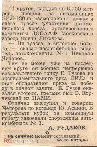 http://s3.uploads.ru/t/KUVWJ.jpg
