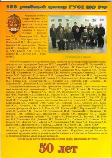 http://s3.uploads.ru/t/KV1xl.jpg