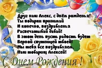 http://s3.uploads.ru/t/KWLd6.jpg