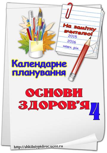 http://s3.uploads.ru/t/KWaRL.jpg