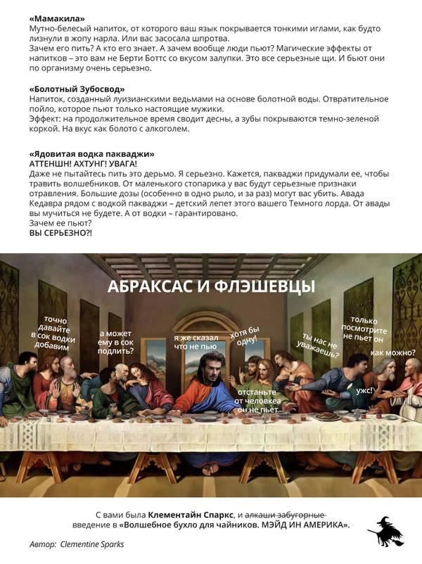 http://s3.uploads.ru/t/KXsNl.jpg