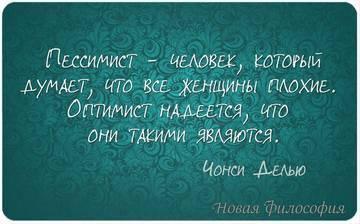 http://s3.uploads.ru/t/KXxCu.jpg