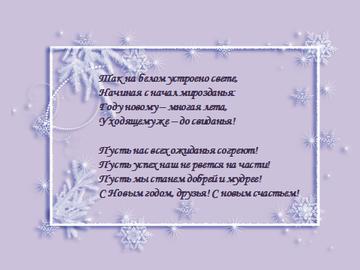 http://s3.uploads.ru/t/KYkba.png